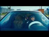 Видео Тимати feat. Рекорд Оркестр - Баклажан (Премьера клипа, 2015)