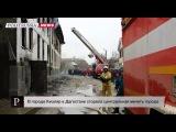 В Кизляре (Дагестан) 10 апреля сгорела центральная мечеть города