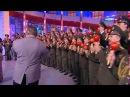 Besame Mucho Russian Military Academic Alexandrov Ensemble Red Army Choir