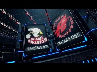 Белые Медведи vs Омские Ястребы - 3:2.Б. 7 февраля 2015