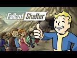 Fallout Shelter - НАШЕСТВИЕ РЕЙДЕРОВ!
