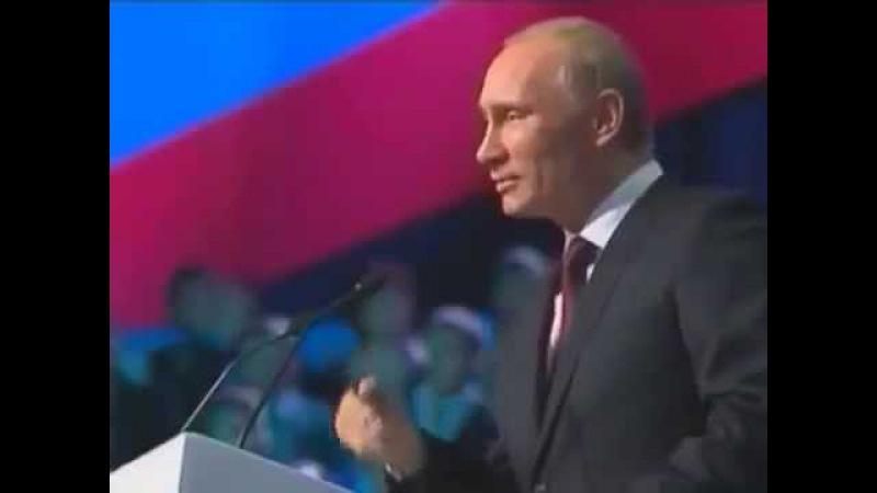 Самый лучший президент - Государь России Путин
