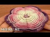 How To Crochet Layered Flower Урок 87 Многоярусный цветок крючком
