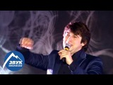 Азамат Биштов - Горький Чай Концертный номер 2013