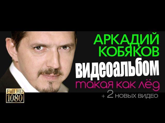 Скачать музыку бесплатно - bronnitsy-montaz.ru предыдущая песня play пауза следующая песня.