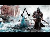 Let's Play Assasin's Creed Rogue (Изгой) #1 /Откуда дует ветер
