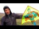 ✅Сделай сам! Аэросъёмка с воздушного змея, обучающий ролик KAPing