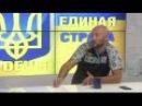 Яценюк отпраздновал свой первый МИЛЛИАРД на закрытой вечеринке