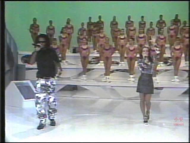 Ice MC @ Faustao (2nd) (Live in Brazil 1995) Russian Roulette Run Fa Cover
