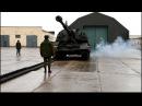 Замена гусеницы на САУ МСТА-С/Track replacing of MSTA-S SPH