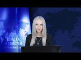 Сводка новостей (События Ньюс Фронт)/ 14.10.2015 / Roundup News Front ENG SUB