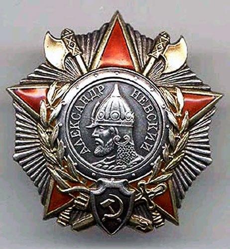 Орден Алесандра Невского.