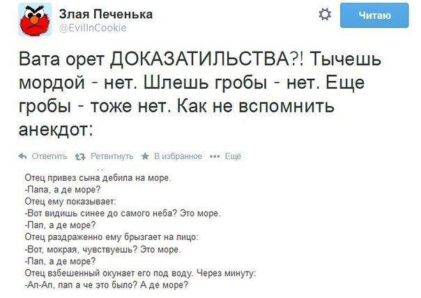 """Террористы сегодня четыре раза из артиллерии, минометов и """"Града"""" обстреляли позиции украинских войск - пресс-центр АТО - Цензор.НЕТ 7431"""