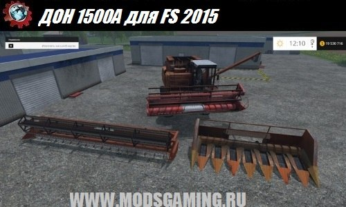 Farming Simulator 2015 download modes combine DOH 1500A