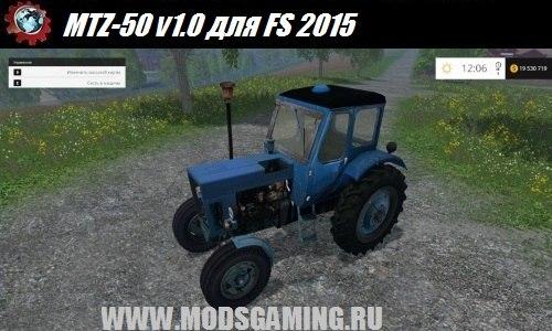 Farming Simulator 2015 download mod tractor MTZ-50 v1.0