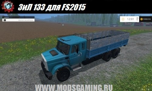 Farming Simulator 2015 download mod truck ZIL 133