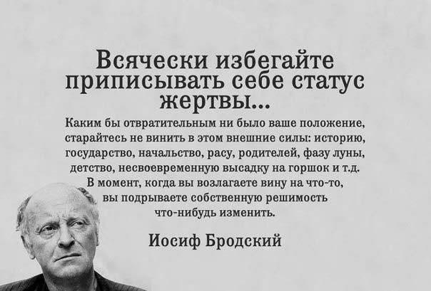 Фото №340468811 со страницы Максима Сафронова