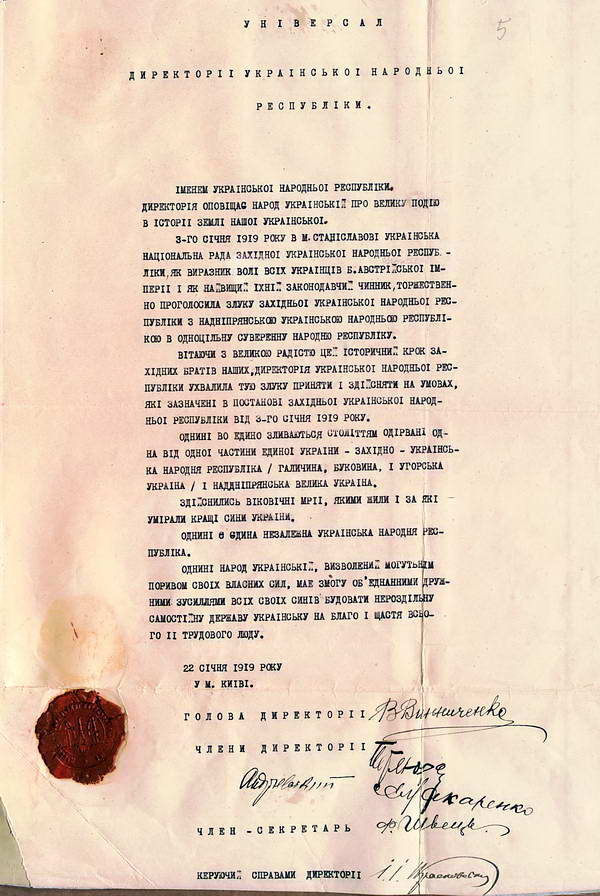 Free Invitations Letter To Study In Ukraine   Ukraine