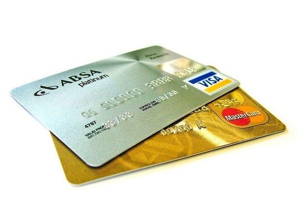 деньги в кредит с плохой кредитной