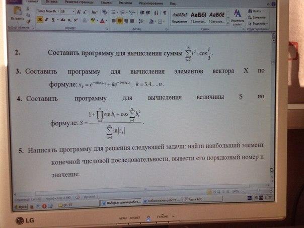 Программа написания текста на фото