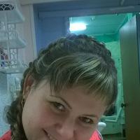 Христина Александровна