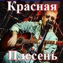 Павел Яцына фото #7