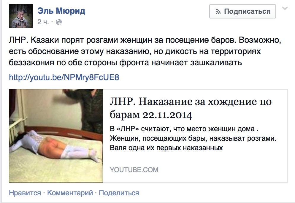 Между сторонами на Востоке Украины нет понимания по линии контакта, - ОБСЕ - Цензор.НЕТ 1857