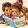 Амурская областная детская библиотека