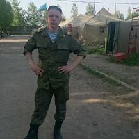 Slava Andreev