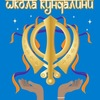 Кундалини йога в Волгограде с Оксаной Кравченко
