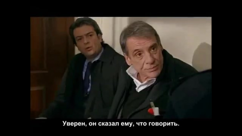 В чем вина Фатмагюль (рус. саб) 60 серия 1