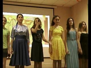 Песня про Россию,поют девчонки.391 школа(отчётный концерт)