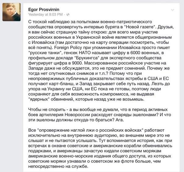 Террористы не прекращают обстрелы: боевики, используя БМП и минометы, пытались штурмовать Николаевку, - СНБО - Цензор.НЕТ 6102