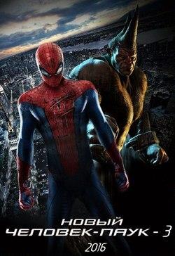 «Зловещая шестерка» перезагрузит «Человека-паука»?