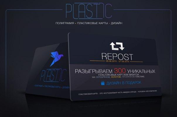 Дебетовая карта visa platinum продажа Воскресенск