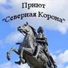 """ПРИЮТ для хорьков-""""Северная Корона""""г.СПб ✔"""