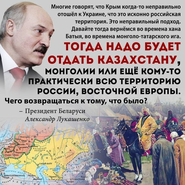 Лукашенко, Назарбаев и Путин обсудят ситуацию в Украине 12 марта в Астане - Цензор.НЕТ 3517