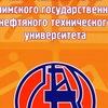 Спортивный клуб УГНТУ