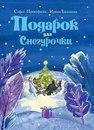 www.labirint.ru/books/413971/?p=7207