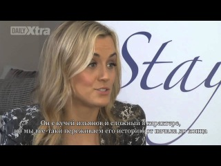 Orange is the New Black star, Taylor Schilling on nude scenes, lesbianism and Laura Prepon RUS SUB