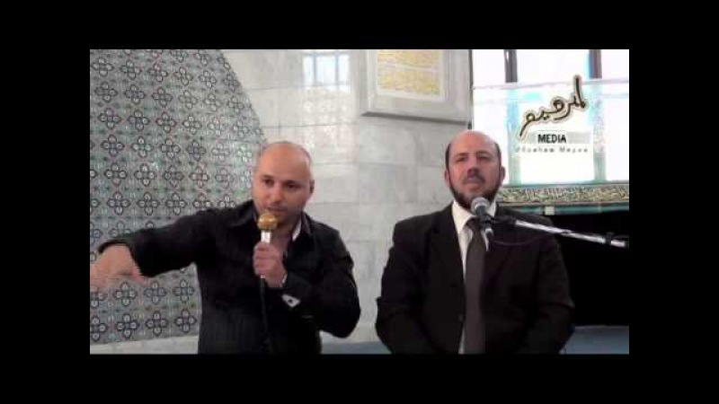 Шейх Абу Анас - Лечение Священным Кораном от сглаза, колдовства и порчи