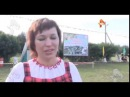 Фестиваль Веселый Коровяк в Пермском Крае. Метание коровьими лепешками.