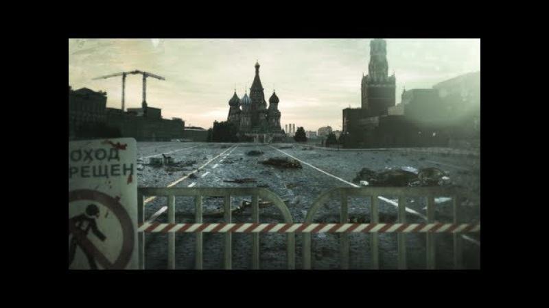 Российский зомби-сериал Грешники