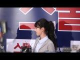 150318 스물 VIP시사회 김새론 직캠 by ace