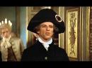 Французская революция: Годы света (фильм, 1989)