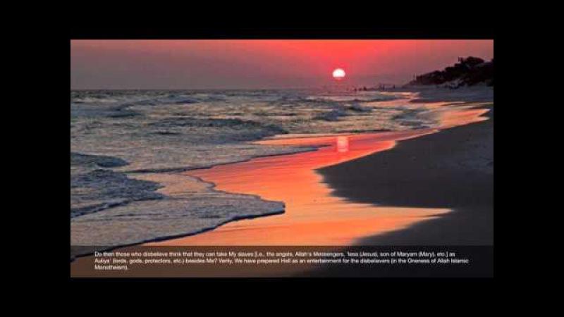 Surah Al-Kah 1-12; 102-110 - Qari Ziyaad Patel