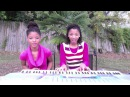 Alicia Keys - Girl On Fire (Cover by Chloe x Halle) [2012]