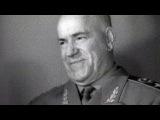 Познер. Запрещенное интервью Маршала Жукова (04.05.2010)
