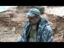 Археологи на Бородинском поле