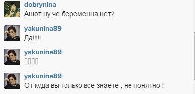Анна Якунина - Страница 4 9XafoYHz08A
